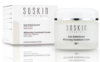 მათეთრებელი სამკურნალო კრემი / Whitening Treatment Cream