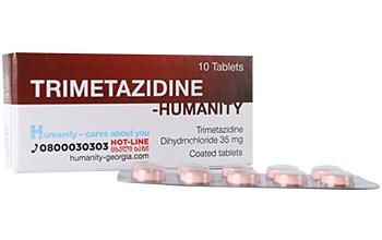ტრიმეტაზიდინი - ჰუმანითი / Trimetazidine - Humanity
