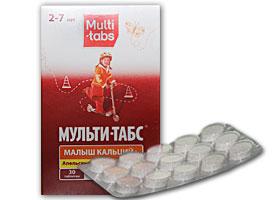მულტი-ტაბსი ქიდსი კალციუმი / Multi-Tabs kid Calcium