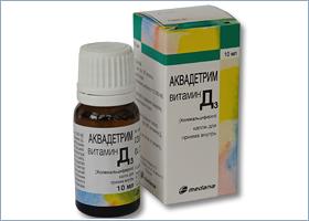 აქვადეტრიმი ვიტამინი D3 / Aquadetrim vitamin D3
