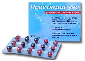 პროსტამოლ უნო / Prostamol® uno