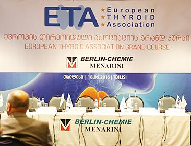ევროპის თირეოიდული ასოციაციის გრანდ კურსი