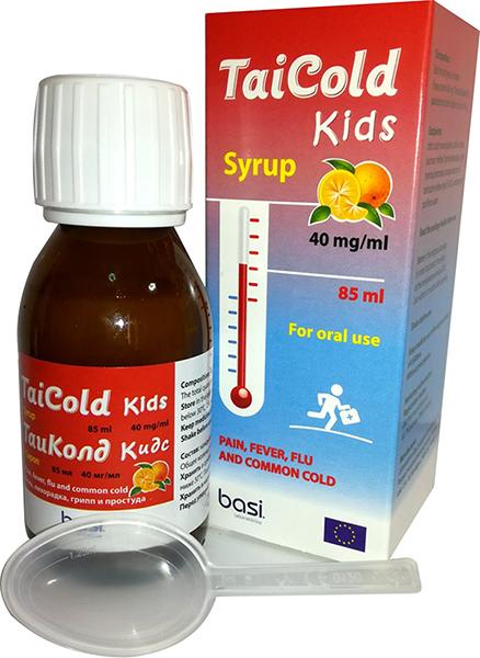 ტაიქოლდი კიდსი / Taicold Kids