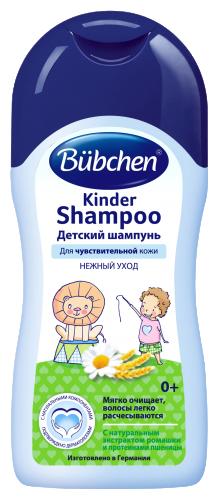 საბავშვო შამპუნი - ბუბხენი / Kinder Shampoo - Bubchen
