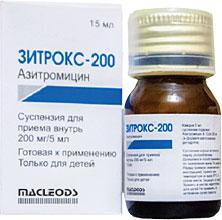 ზიტროქსი სუსპენზია / ZITHROX