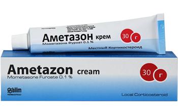 ამეტაზონი კრემი / Ametazon cream