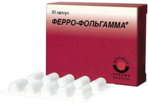 ფერო-ფოლგამა / Ferro-Folgama