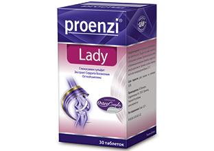 პროენზი ლედი / Proenzi Lady