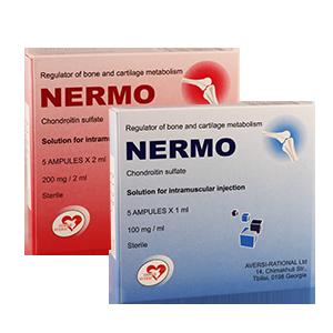 ნერმო / NERMO