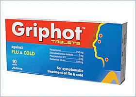 გრიპ ჰოთი ტაბლეტები / Grip Hot