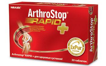 ართროსტოპ რაპიდ / Arthrostop Rapid