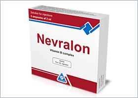 ნევრალონი / Nevralon