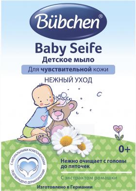 ბავშვის საპონი - ბუბხენი / Baby Soap - Bubchen