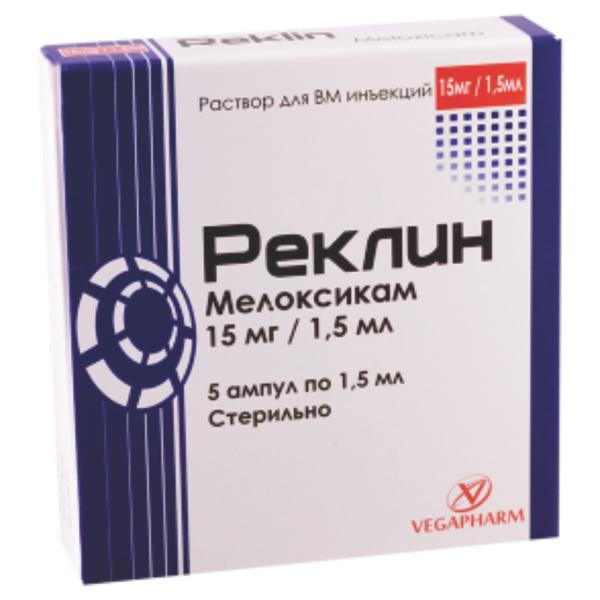 რეკლინი / Reklin
