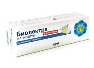 ბიოელექტრა მაგნეზიუმ ფორტისიმუმი / BIOLECTRA MAGNESIUM FORTISSIMUM