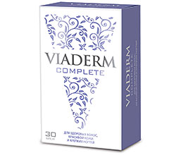 ვიადერმი კომპლიტი / Viaderm Complete