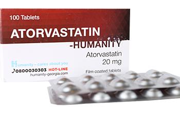 ატორვასტატინი - ჰუმანითი / Atorvastatin - Humanit
