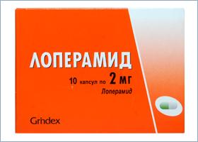 ლოპერამიდი / Loperamide