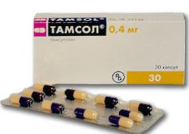ტამსოლი / TAMSOL