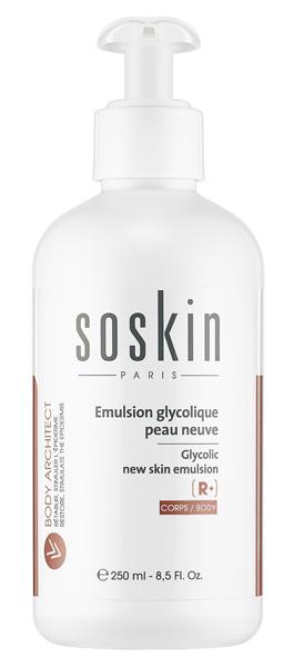 გლიკოლის ტანის კრემი - სოსკინი / Glycolic New Skin Emulsion