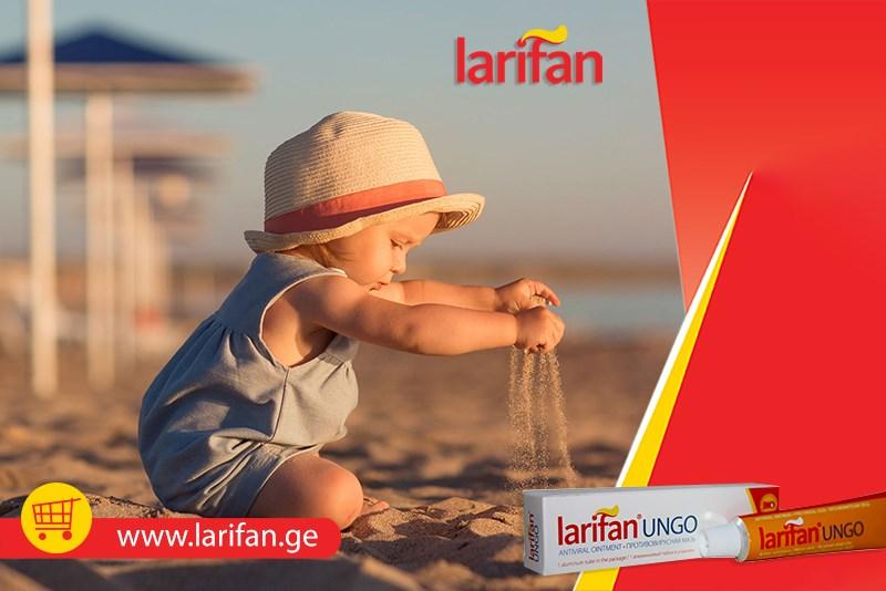 ლარიფანი უნგოს რჩევები - როგორ დავიცვათ ბავშვები ძლიერი სიცხისგან