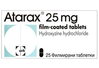 ატარაქსი / ATARAX
