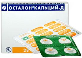 ოსტალონ კალცი-D / OSTALON CALCI-D