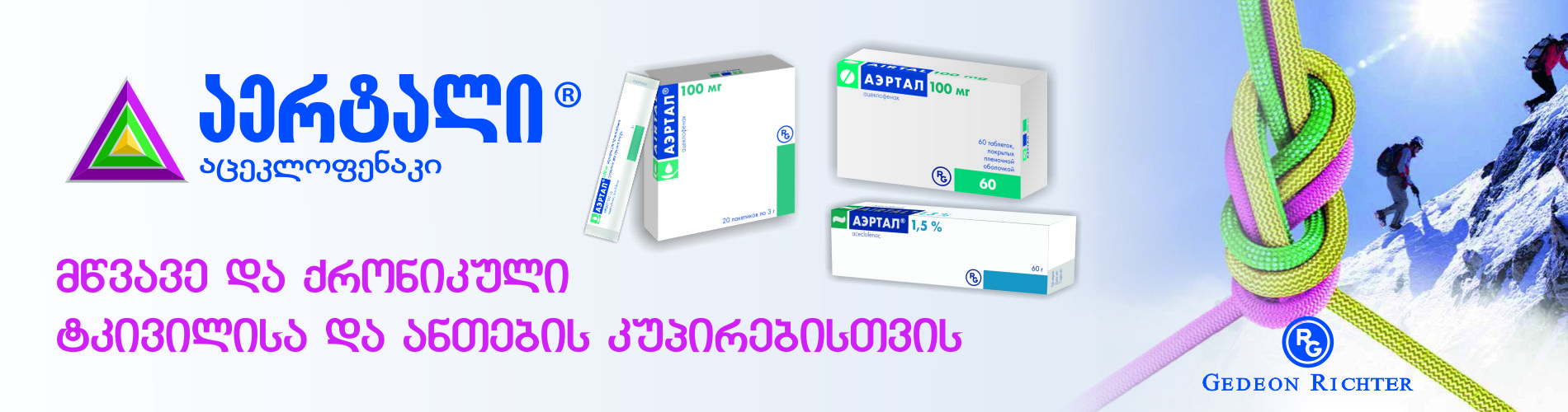 /drugs/airtal-100mg