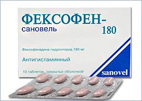 ფექსოფენი-სანოველი / FEXOFEN-sanovel