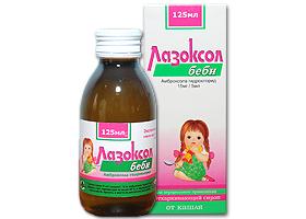 ლაზოქსოლ ბეიბი / Lazoxol baby