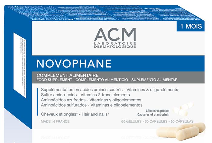 ნოვოფაინის კაფსულები / NOVOPHANE capsules
